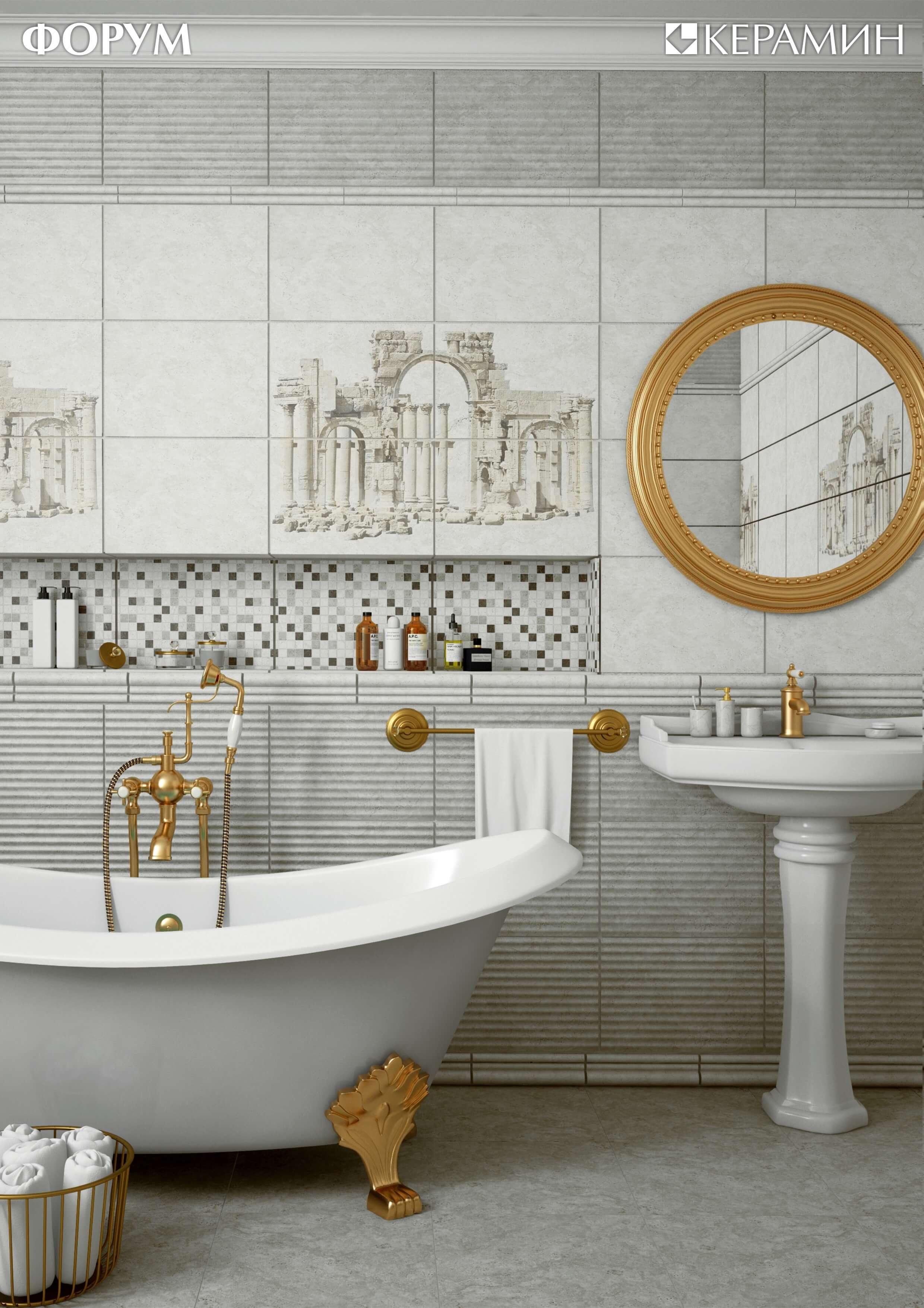 Фото ванной комнаты форум ремонт ванных комнат прайс