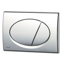Кнопка управления, хром-блестящая (Чехия) Арт. М071