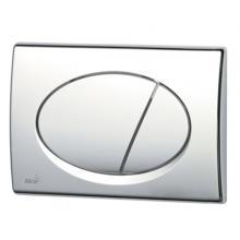 Кнопка управления комб., глянц-мат. (Чехия)