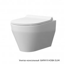 Унитаз Бари R Нова консольный белый