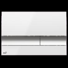 Кнопка управления, белый/хром-глянец (Чехия) Арт.М1720-1