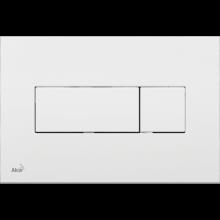 Кнопка управления, белая, Арт.М370