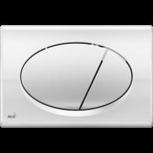 Кнопка управления, хром-глянцевая, Арт.М71