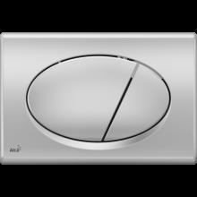 Кнопка управления, хром-матовая (Чехия) Арт. М072